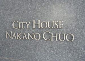 シティハウス中野中央 ロゴ